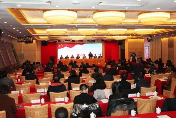 """""""2017健康中国——食物与营养高层研讨会""""在京召开"""