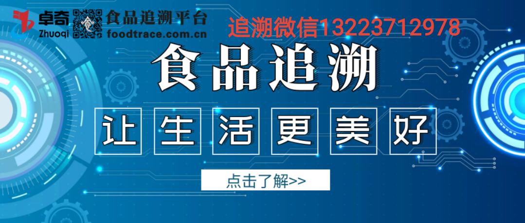 LD乐动体育官网市市场监督管理局关于2021年乐动体育网址安全监督抽检信息的公告(2021年第17期)