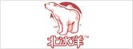 北京北冰洋冷冻食品公司