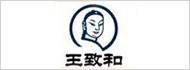 北京王致和食品集团有限公司