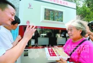 国内首台中式快餐盒饭自动售卖机亮相北京街头