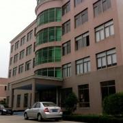 上海康久消毒技术有限公司