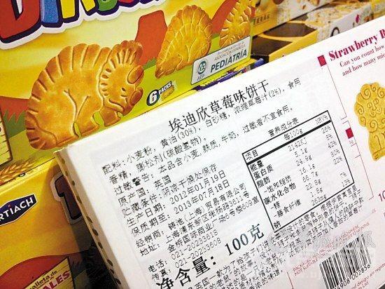 食品包装标签含糊 新标明年将强制执行