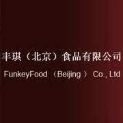北京丰琪食品有限公司