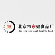 北京市东健食品厂