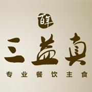 北京三益真食品有限公司