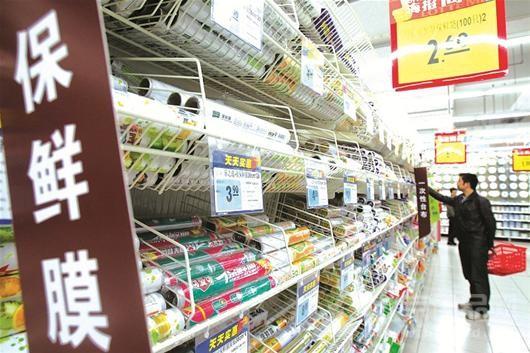 PVC材质保鲜膜含有增塑剂 对健康不利