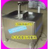 方胚压肉板机,大兴肥牛压肉板机,羊肉卷压肉板机