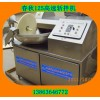 北京千页豆腐生产设备,千页豆腐高速125斩拌机,蒸箱、蒸车