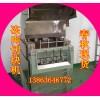 北京鸡鸭带骨切块机,冻肉冰盘切块机,大型切块机