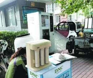 原水价格涨至每吨160元 小区售水机大批退市