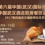 广州新国汇展览有限公司