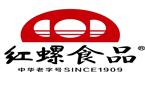 北京红螺食品有限公司